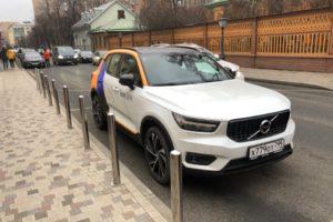 В сервисе каршеринга «Яндекс.Драйв» появятся автомобили BMW, Mercedes и Porsche»
