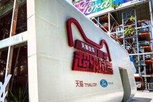 "Alibaba представила автомат по продаже автомобилей"""